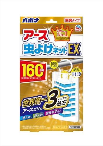 アース虫よけネットEX 160日用 【 アース製薬 】 【 殺虫剤・虫よけ 】