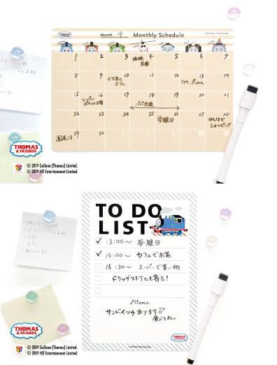 Kikka トーマス マグネットシート 2種類【2019_2_6発売】