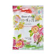 入浴剤 リッチバスパウダー  バラ咲き誇る /日本製    sangobath