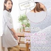 ☆500円以下商品☆【大きいサイズ有】背中ボタン付きシャツチュニック