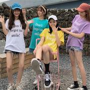 初回送料無料 2019 ハングルセレブstyle カジュアル 半袖 Tシャツ 全4色 gjfch-19as24春夏 新作