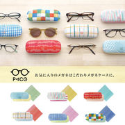 生活 雑貨 眼鏡ケース/PACO メガネケース おしゃれ かわいい 女子 大人 子供 ポップ テキスタイル