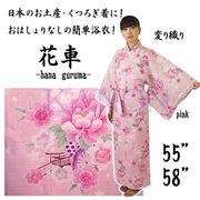 彩りゆかた「花車」変り織り浴衣 ピンク