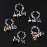 4個2ペア イヤリングパーツ 丸玉カン付樹脂製ノンホールピアス 金具オメガピアス クリップ DIY 手作り質材