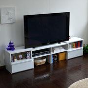 伸縮機能 最大185cm ロータイプ TV台 テレビラック AVボード ホワイト TV-EXT100-WH