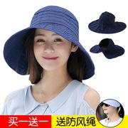 【即納】春夏折りたたみUVハット/帽子_565797883284