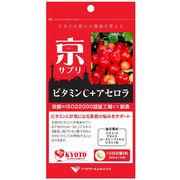 京サプリ ビタミンC+アセロラ 60粒【正規品】