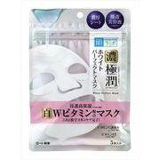 肌ラボ 極潤ホワイトパーフェクトマスク 【 ロート製薬 】 【 シートマスク 】