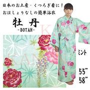 彩りゆかた「牡丹」変り織り浴衣 ミント