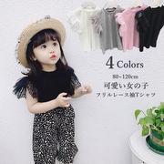 2019夏 韓国風 女の子 子供服 フリルフレンチ レース袖 Tシャツ  無地 シンプル おしゃれ