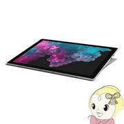 マイクロソフト タブレットパソコン Surface Pro 6 タブレットパソコン[Core i5/メモリ 8GB/ストレージ