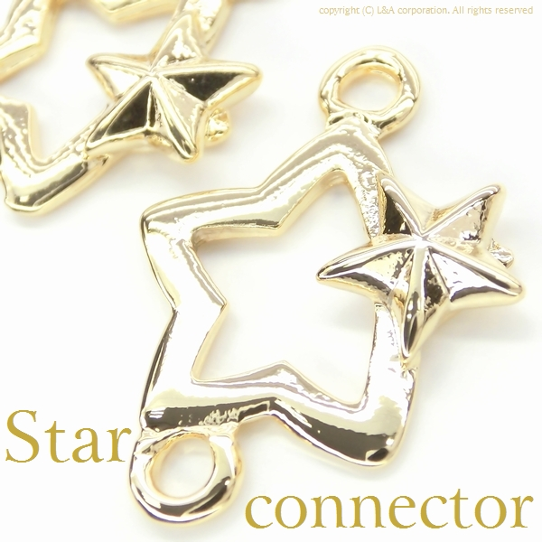 """★L&A Original Parts★K16GP&本ロジウム★煌めくゴスター""""コネクター""""♪153 """"Star connector"""""""