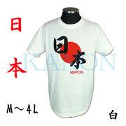 『日本』日の丸Tシャツ 白 M~4L