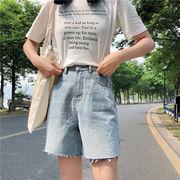 第1 番 ピープル ホーム 女性服 ハイウエスト 何でも似合う 不規則な 裾幅 ジーンズ