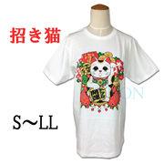 『招き猫』Tシャツ 白 S~LL