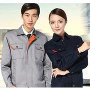 全4色 作業服 長袖  ろうどうほごようひん 作業場 工場 企業 電気溶接服 セットアップさぎょうふく 保護具