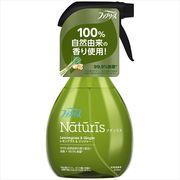 ファブリーズ ナチュリス レモングラス&ジンジャーの香り 370ml 【 P&G 】 【 芳香剤 】