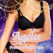 Agelu ~Premium Night Bra~