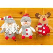 クリスマスグッズ サンタクロース  飾り物 クリスマスギフト パーティー