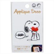 【ウォールデコステッカー大】スヌーピー 刺繍 ステッカー/ハート