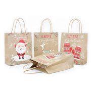 【雑貨】プレゼント クリスマスグッズ 紙袋 ラッピング