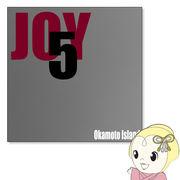 Okamoto Island「JOY5」