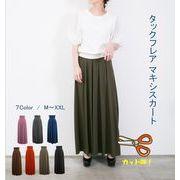 ハイウエスト フレアマキシスカート 全7色 / M~XXL