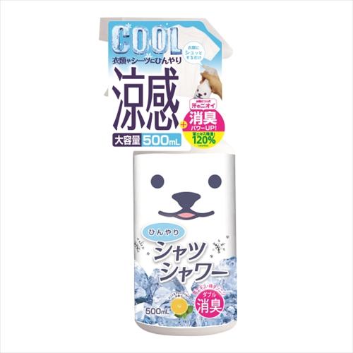 ひんやりシャツシャワーR 500ML 【 芳香剤 】