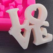 アロマワックスバー用 シリコン型 モールド LOVE