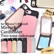 スマホケース iphone アイフォン8 かわいい おしゃれ iphone8 ケース 大人 女子 UV印刷対応 アイフォン7