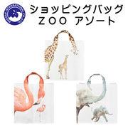 ■湘南インターナショナル■■2019SS 新作■ ショッピングバッグ ZOO アソート