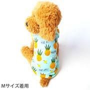 犬 服 犬服 犬の服 タンクトップ キャミソール フルーツ ドッグウェア