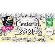 センターインコンパクト 1/2 無香料 多い昼用 22枚 【 生理用品 】