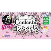 センターインコンパクト 1/2 スイ-ト 多い昼用 22枚 【 生理用品 】