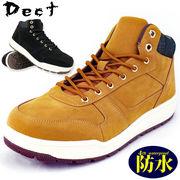メンズブーツ ワークブーツ マウンテンブーツ スノーブーツ モテ系 メンズ靴