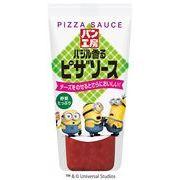 【ケース売り/送料込】パン工房 バジル香るピザソース
