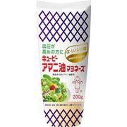 【ケース売り/送料込】キユーピー アマニ油マヨネーズ