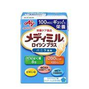 【ケース売り】味の素 メディミルロイシンバニラ 100ml