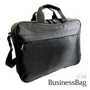 シンプルA4ビジネスバッグ