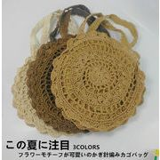 一部即納◆レディース カゴバッグ ストローバッグ 丸型 かぎ針 編み 手提げ 丸々可愛い 花柄 ファスナー 付