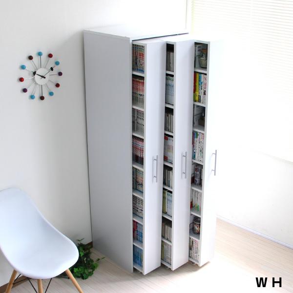 【6/中】3連 スリムラック 本棚 薄型 スライド ホワイト SLIMRACK-H-WH