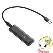[予約]プリンストン ポータブルSSD 480GB ゲーミング向け USB3.1 Gen2対応 プリンストン 480GB PHD-GS4