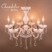 【LED対応 E12/40W水雷型】クリスタルガラス シャンデリア ROSA ローサ(6灯)