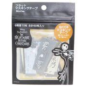 【マスキングテープ】ナイトメアビフォアクリスマス フラット マスキングテープ