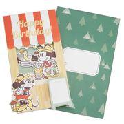 【グリーティングカード】ミッキー&ミニー ポップアップスタンド バースデーカード