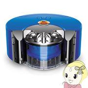 ダイソン ロボット掃除機 Dyson 360 Heurist RB02 BN