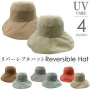 【即納】最新春夏 リバーシブルハット リボン UVケア ワイヤー入り かわいい 帽子 つば広