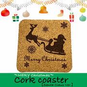 コルク製コースター 【サンタクロースVer.】クリスマス イベント 置物 (8.8cm×8.8cm)