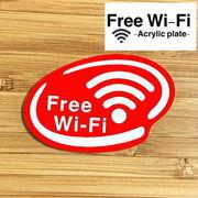 Free Wi-Fi アクリルプレート【レッド】店舗向けサインプレート