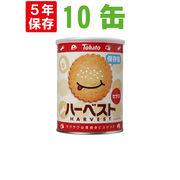 保存食 ハーベスト保存缶100g x10缶セット東ハト非常食5年保存食薄焼き「ハーベストセサミ」